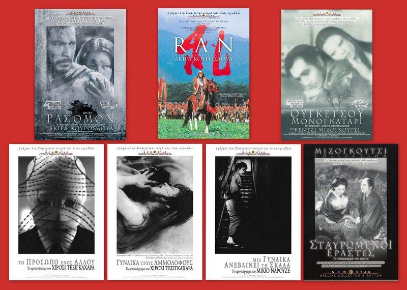 jpn-cinema-posters