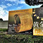 Στην Ιαπωνία 147 έργα από το Εθνικό Αρχαιολογικό Μουσείο