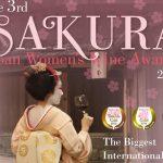 Ιαπωνία: Βραβεία σε Ελληνικά Κρασιά στο διαγωνισμό Sakura Awards