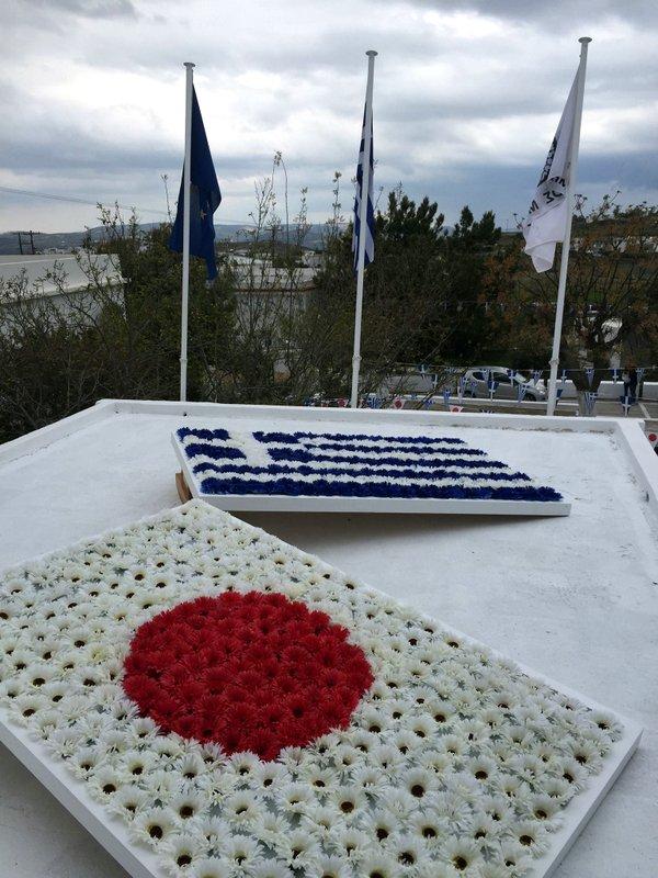 Milos-Shodoshima