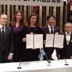 Τόκιο: Υπογραφή Μνημονίου Συνεργασίας μεταξύ των Συλλόγων Ελλήνων και Ιαπώνων Ολυμπιονικών