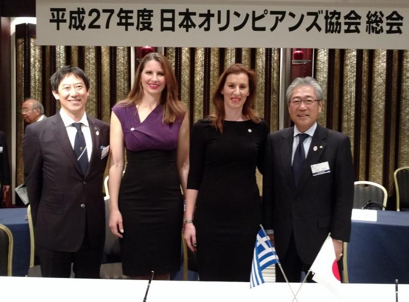 Με τον Πρόεδρο της Ολυμπιακής Επιτροπής της Ιαπωνίας κ. Τsunekazu Τakeda (δεξιά)