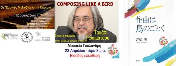 TakashiYoshimatsu