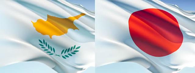 cyprus-japan-flags