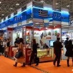 Η Ελλάδα στη FOODEX JAPAN 2016