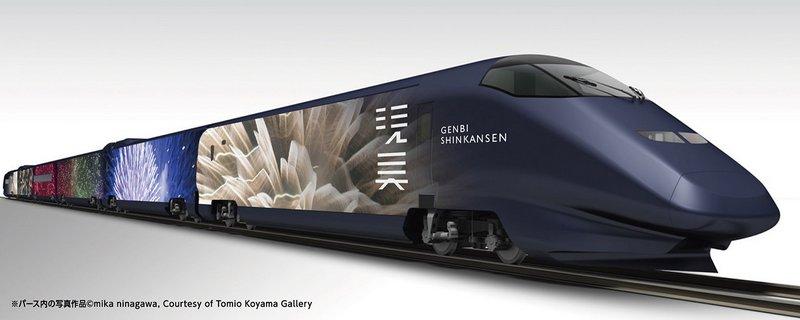 Genbi Shinkansen1