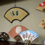 Ιαπωνικές βεντάλιες