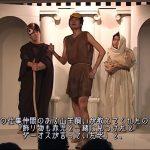 Μενάνδρου «Επιτρέποντες» από τους φοιτητές της Λέσχης Αρχαίου Θεάτρου του Πανεπιστημίου του Τόκιο (video)