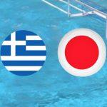 Υδατοσφαίριση: Ελλάδα-Ιαπωνία στις 6 Αυγούστου στο Ρίο