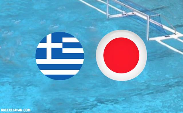 greece_japan_water_polo