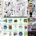 Εξασκώντας τα ιαπωνικά σας διαβάζοντας άρθρα, μάνγκα και παραμύθια