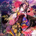 «SAKURA-Japan in a Box», ένα φαντασμαγορικό ταξίδι στην παραδοσιακή και σύγχρονη Ιαπωνία