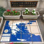 Στο «Άλσος εις μνήμην του Λευκάδιου Χερν» στο Τόκιο