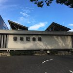Ιαπωνία: Επίσκεψη στο Κοινοβουλευτικό Μουσείο