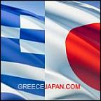 GreeceJapan.com