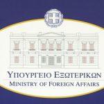 Η Ελλάδα καταδικάζει τη νέα εκτόξευση βορειοκορεατικού πυραύλου πάνω από την Ιαπωνία