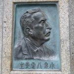 Ο Λευκάδιος Χερν στο Ουένο του Τόκιο