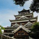Το Κάστρο της Χιροσίμα