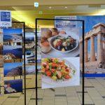 H Ελλάδα ξανά στο Μισάτο