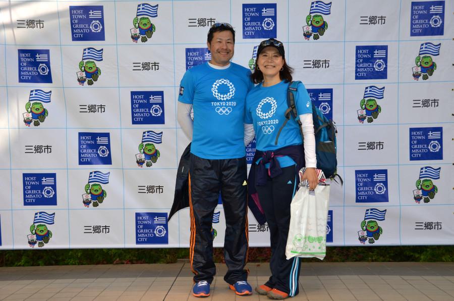 H κα Keiko Αoki της Ελληνικής Πρεσβείας στο Τόκιο με το σύζυγό της συμμετείχε στην πεζοπορία