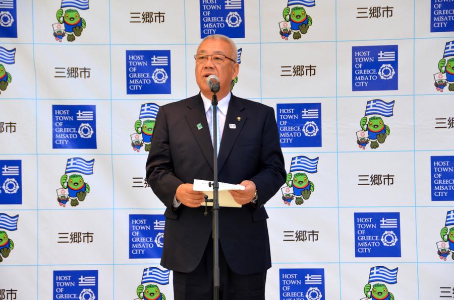 Ο Δήμαρχος του Μισάτο κ.Masaaki Kizu