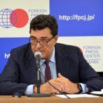 Ομιλία του Αλέξη Παπαχελά στο Τόκιο