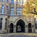 Στο Πανεπιστήμιο του Τόκιο (φωτογραφίες)