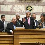 Συνάντηση του Προέδρου της Βουλής με τον Πρόεδρο της Άνω Βουλής της Ιαπωνίας