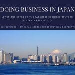 Σεμινάριο για την αγορά της Ιαπωνίας και τις βασικές αρχές της ιαπωνικής επιχειρηματικής κουλτούρας