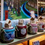 Μίνι-βαρέλια σάκε…