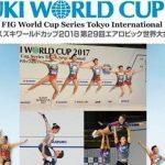 """Δύο Ελληνίδες αθλήτριες στο Παγκόσμιο Κύπελλο Αεροβικής Γυμναστικής """"Suzuki World Cup"""""""