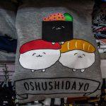 Σούσι παντού