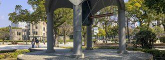 Χιροσίμα: Η ελληνική επιγραφή στην Καμπάνα της Ειρήνης