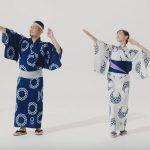 Μάθετε να χορεύετε στο ρυθμό του επίσημου τραγουδιού του Tokyo 2020 (video)