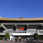 Το πρόγραμμα των Ολυμπιακών Αγώνων του Τόκιο 2020