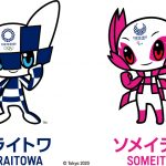 Ανακοινώθηκαν τα ονόματα των μασκότ του Tokyo 2020 !