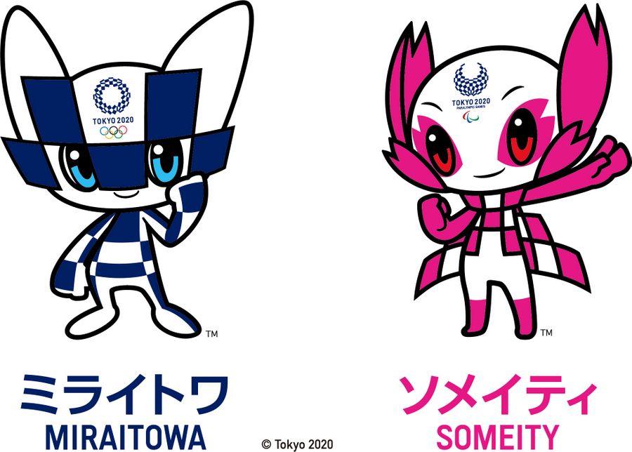 1c31abddfd8 Ανακοινώθηκαν τα ονόματα των μασκότ του Tokyo 2020 ! - ΕΛΛΑΔΑ ...