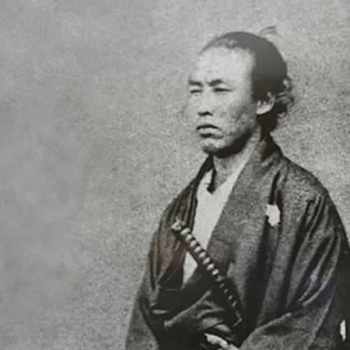 Μορφές της Ιαπωνικής Ιστορίας: Σακαμότο Ριόμα