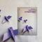Κερδίστε 2 βιβλία της Μιτσούγιο Κάκουτα «Η όγδοη μέρα»