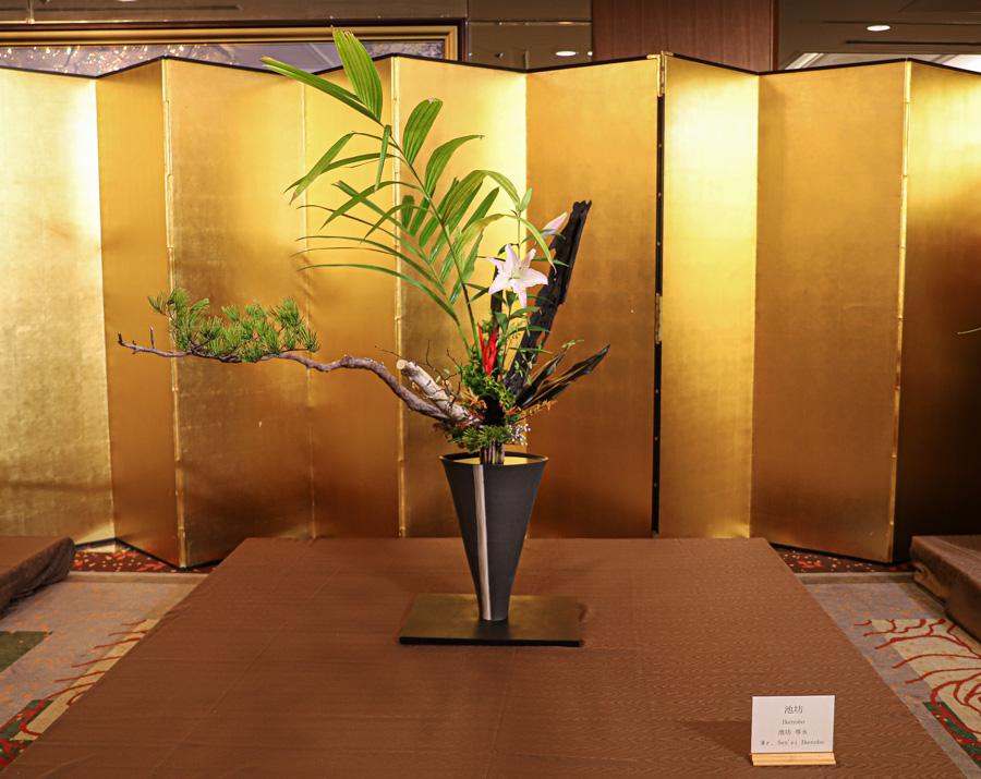 Έργο του Sen'ei Ikenobo, 45ου Headmaster της Σχολής Ikenobo