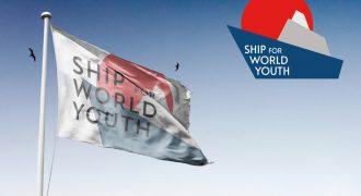 Ελληνικό το νέο λογότυπο του Πλοίου για τους Νέους του Κόσμου (SWY)