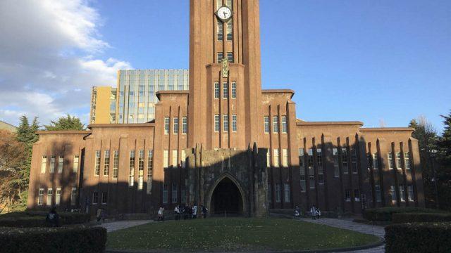 1-university-of-tokyo-1.jpg