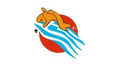 23rd-World-Scout-Jamboree-Greece-logo1.jpg