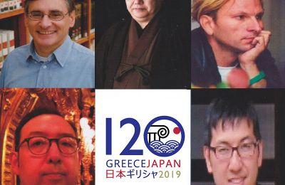 4June2019-JAPAN-GREECE-SOCIETY.jpg