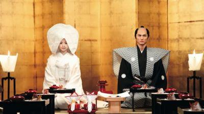 A_Tale_Of_Samurai_Cooking_-_A_True_Love_Story.jpg