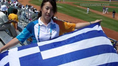 Athens2004-Japan.jpg