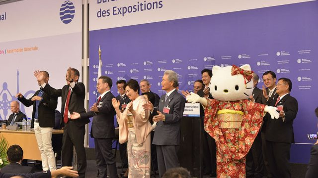 BIE_elects_Japan_host_country_world_expo2025.jpg