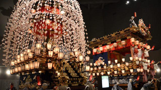Chichibu-Matsuri-Kaikan.jpg