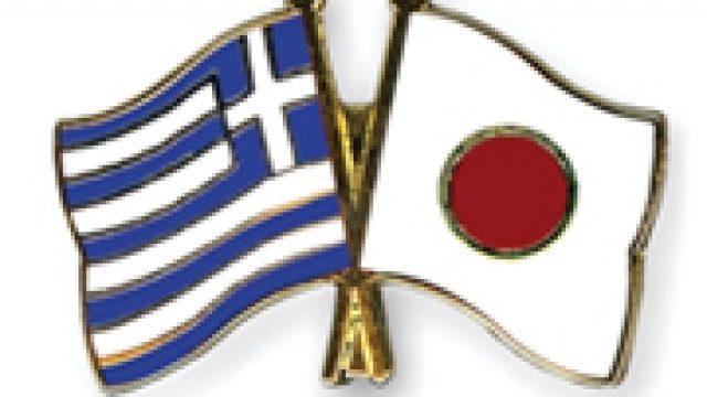 Flag-Pins-Greece-Japan1.jpg