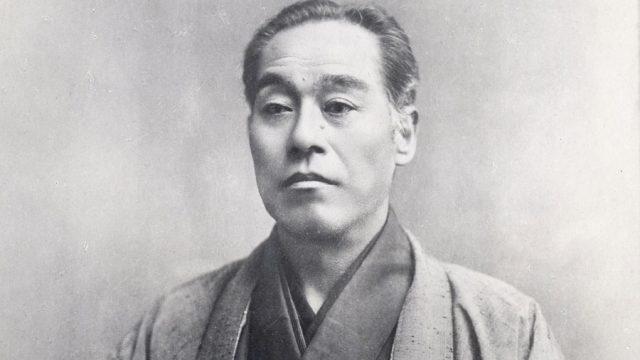 Fukuzawa-Yukichi.jpg